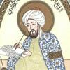 Абу Али Ибн Сина (Авиценна)